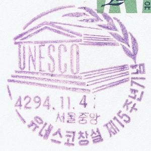 Briefmarken Korea 1984 Jahr Gestempelt Block Und Ein Langes Leben Haben. Korea