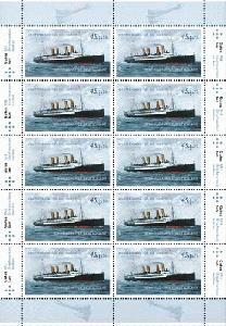 Ausdauernd Schiff In Flasche 7cm Nautika & Maritimes