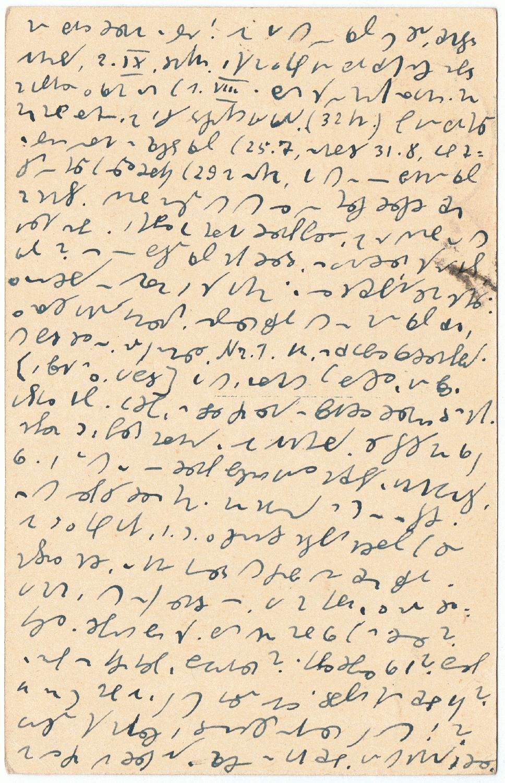 Briefe Nach China Dauer : Philaseiten china briefe ganzsachen und