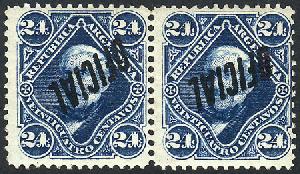 Westukraine 1919 2 1 Korona Treu Erste Ukrainischen Briefmarken Paar