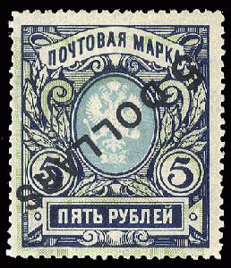 Jordan 1951 Erster Luft Post Block Von 4 Mit Platte #1 S.g 295-301 Briefmarken, Jordanien Mittlerer Osten