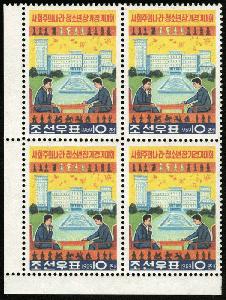 Online Shop neu Praktisch 2018 Stanley Gibbons Australien 11th Ausgabe Briefmarken Katalog