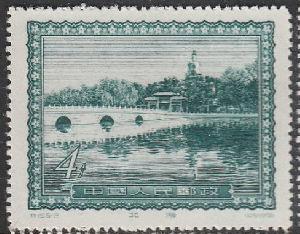 kompl.ausg. Postfrisch 1998 Landwirtschaftliche Geräte GroßZüGig Island Block22