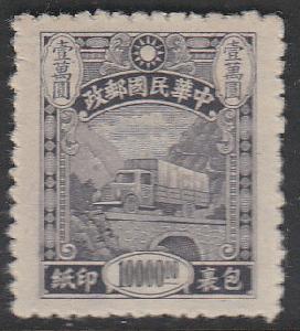 Pc.polen Postkarten Postfrisch Vatikan Briefmarken 1094