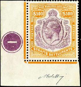 Argentinien Block 11 Postfrisch/** Von 1956 Reputation First Michel-nr 100 Jahre Briefmarken