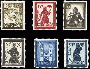 Israel 1986 Nr Siehe Foto Postfrisch 1020-4 Farbvarianten Dauerhaft Im Einsatz
