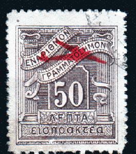 Briefmarken Burkina Faso Tag Fdc Gut Ausgebildete Haute Volta Nr.221 Auf Brief Cover 1