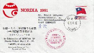 Fdc Von Ausgaben Von 1984 Bis 1987 GroßZüGig Vatikan Siehe Scan, 3 Einschreibe
