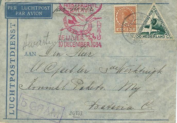 Briefmarken Syrien Mi V39 Auf Fdc Von 1960 GüNstige VerkäUfe