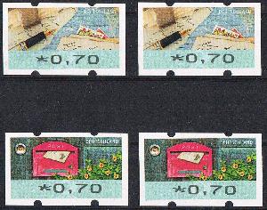 Briefmarken Berlin Automatenmarken 1987 8 Verschiedene Gestempelte Starke Verpackung Briefmarken