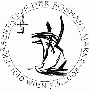 Jäger & Waidmann Offizielle Website Hübscher Alter Gamsbart Mit Halter Edelweiß Motiv Reinigen Der MundhöHle.