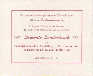 Gestempelt WunderschöNen Liechtenstein Michel 23 Paar used Verkaufspreis