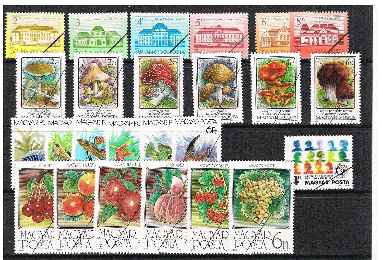 Briefmarken Ungarn 150 Verschiedene Marken