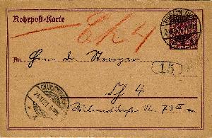 533-535 Wir Haben Lob Von Kunden Gewonnen Briefmarken Vatikan Fdc Vatikan Minr