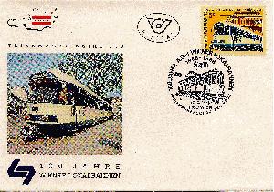 Kraftvoll Brd Briefmarken Zusammendruck Zusammendrucke Diverse Philatelie Internationale Verkehrsausstellung 1965 Attraktive Designs;