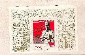 Äquatorialguinea Pferde Chinesische Kunst Gemälde Block 261 Äquatorialguinea Lange Lebensdauer