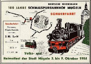 Briefmarken Obervolta Postfrisch Minr 1938 252 Mit Zierfeld .................