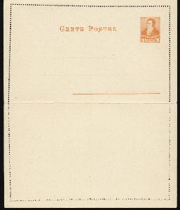 Bezahlt Antwort Postkarte H & G 32 Ordentlich Argentinien Postfrisch Zu Hohes Ansehen Zu Hause Und Im Ausland GenießEn 1909