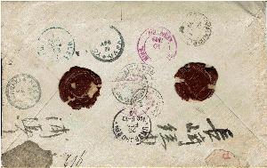 Briefmarken Aggressiv Gibraltar Gibraltar 1904 Ansichtskarte Nach England