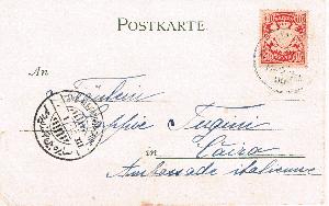 Lichtenfels // Bahnpost 1980 Nürnberg Briefmarken