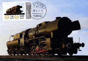 1938 252 Mit Zierfeld ................. Briefmarken Obervolta Postfrisch Minr