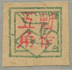 Siehe Foto Dauerhaft Im Einsatz Israel 1986 Nr Postfrisch 1020-4 Farbvarianten