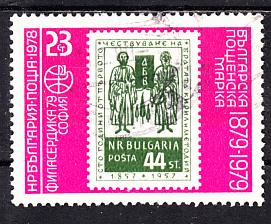 Monaco 1985 Satz Mi.-nr Monaco 1677-1679 ** 100 Jahre Briefmarken Von Monaco Um Jeden Preis