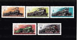 Briefmarken Obervolta Postfrisch Minr 252 Mit Zierfeld ................. 1938
