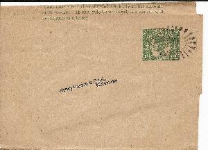 Nicaragua 1899 1 Cent Zeitung Verpackung Briefmarken