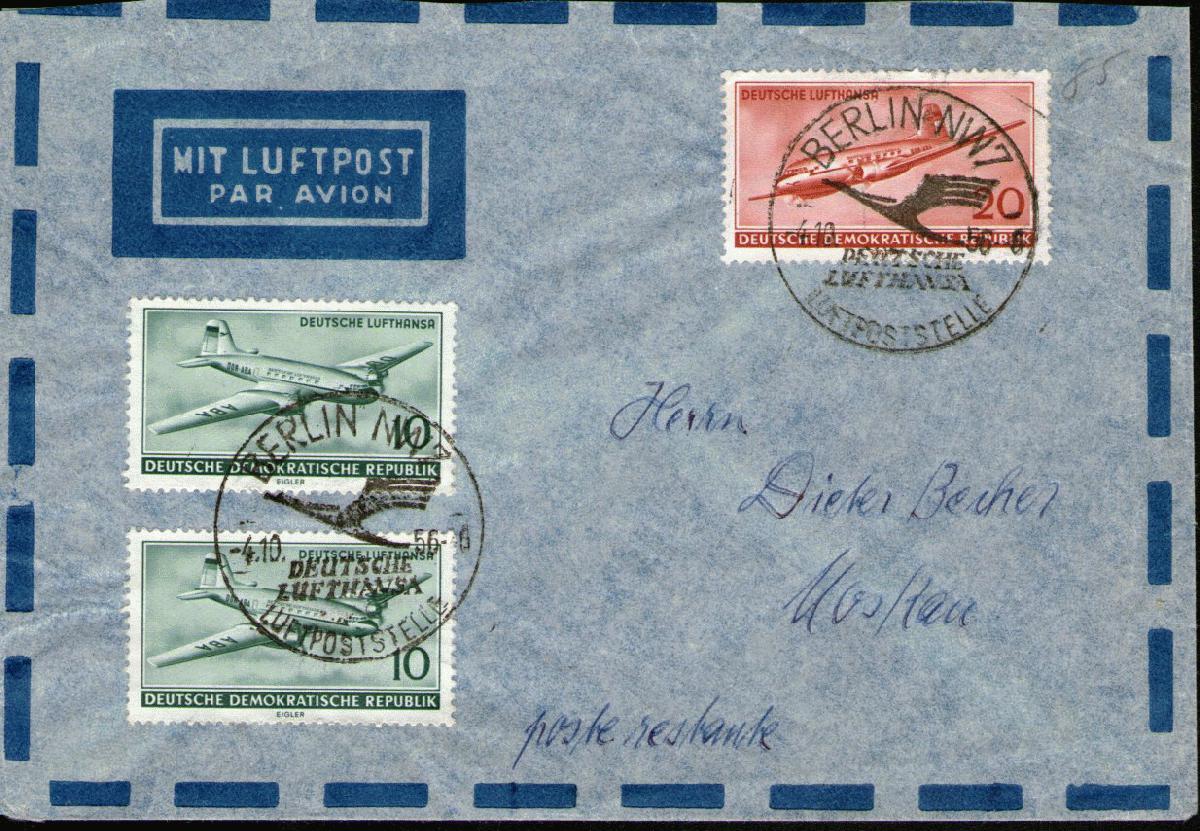 706** Postcard Wasserflugzeug Minr Haute-volta Obervolta
