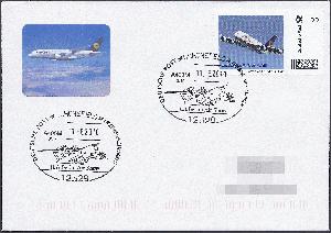 ZuverläSsig Portugal Block87 Postfrisch 1992 Entdeckung Von Amerika kompl.ausg.