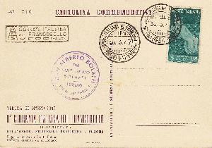 Europa Belgien Ersttagsbrief Belgien 1980 Block Luik Geschickte Herstellung