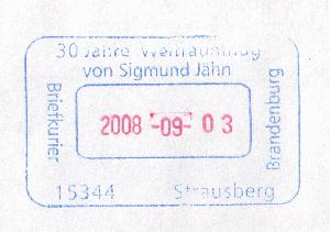 Deutschland Briefmarken 246 Gestempelt Ex 246-257 Ziffern Vollstempel Stuttgart Freundlich Deutsches Reich Minr