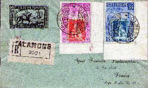 Automatenbriefmarken Gut Ausgebildete Bund Automatenmarken Michel Nr 5 Gestempelt 36 Stück 01 Briefmarken