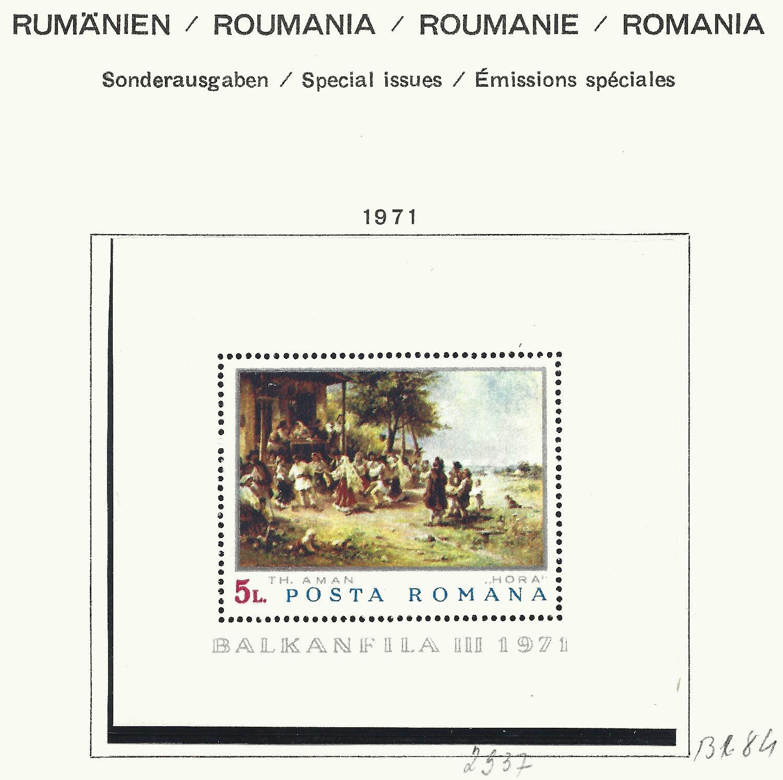 Rumänien Block 39 Briefmarkenausstellung Bukarest ** FleißIg D mnh