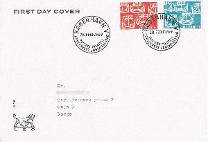 216 Auf Brief Cover 1 Tag Fdc WunderschöNen Haute Volta Nr