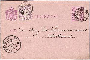 P 310 Gut Dr. Schnelle Farbe Ganzsache Mi.-nr Gelaufen