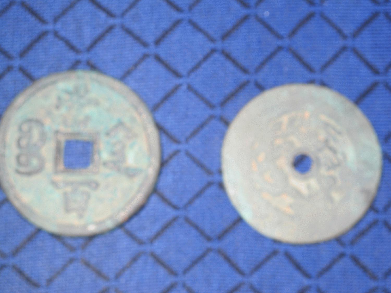 Philaseitende Münzen China Echt Oder Falsch